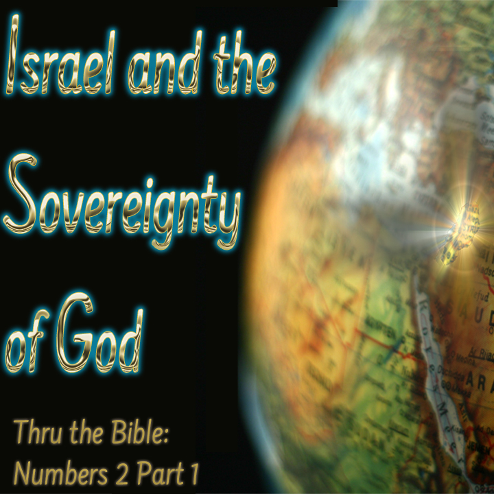 Israel Sovereignty