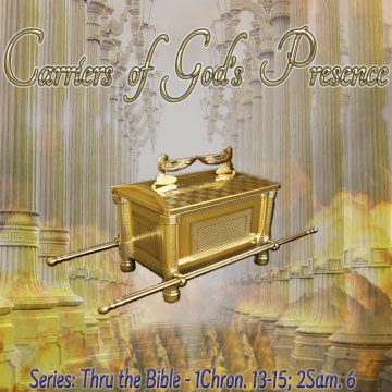 God's Presence