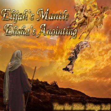 Elijah Elisha