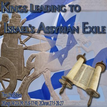 Assyrian Exile